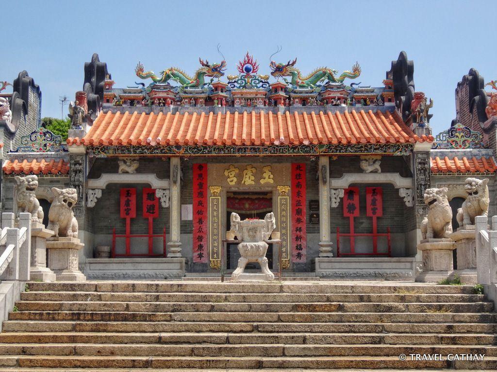 Đền Pak Tai