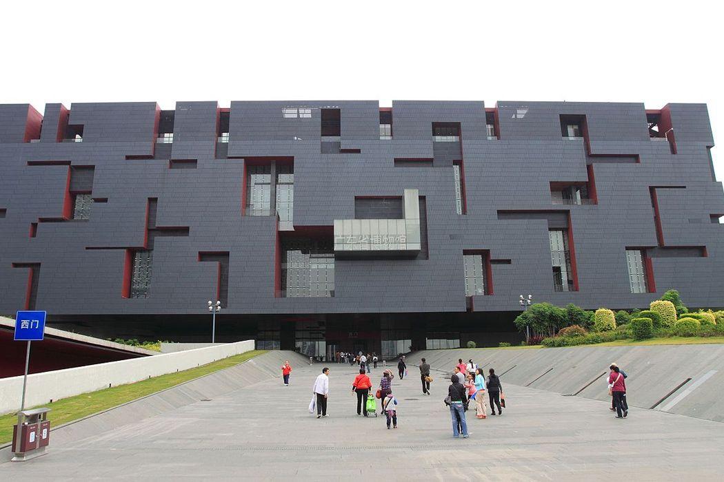 Bảo tàng tỉnh Quảng Đông