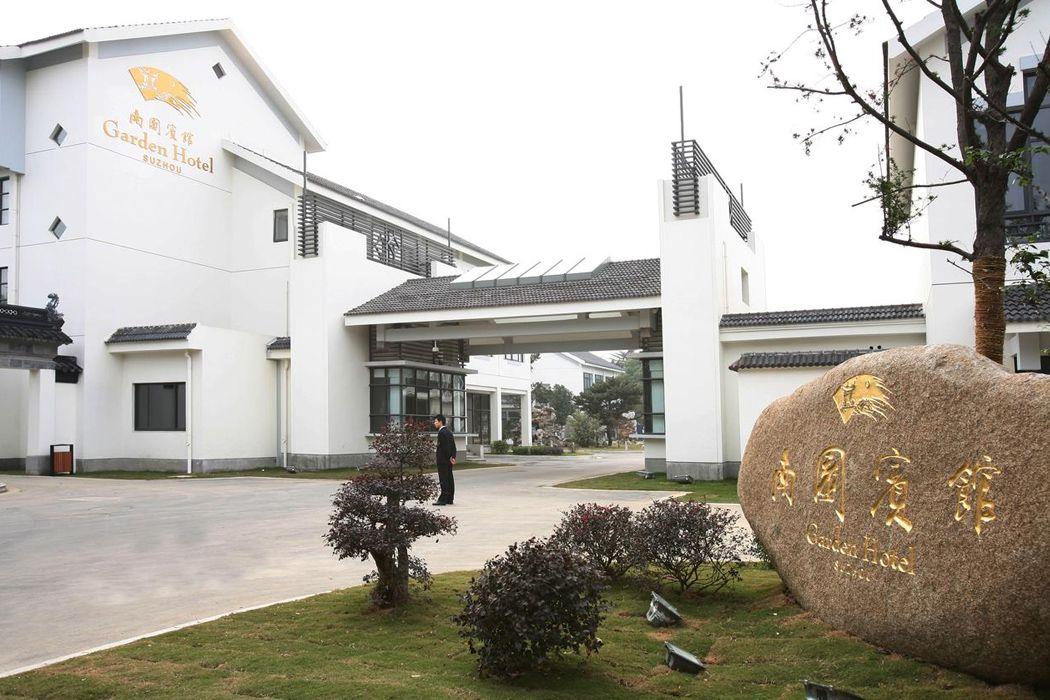 Garden Hotel Tô Châu