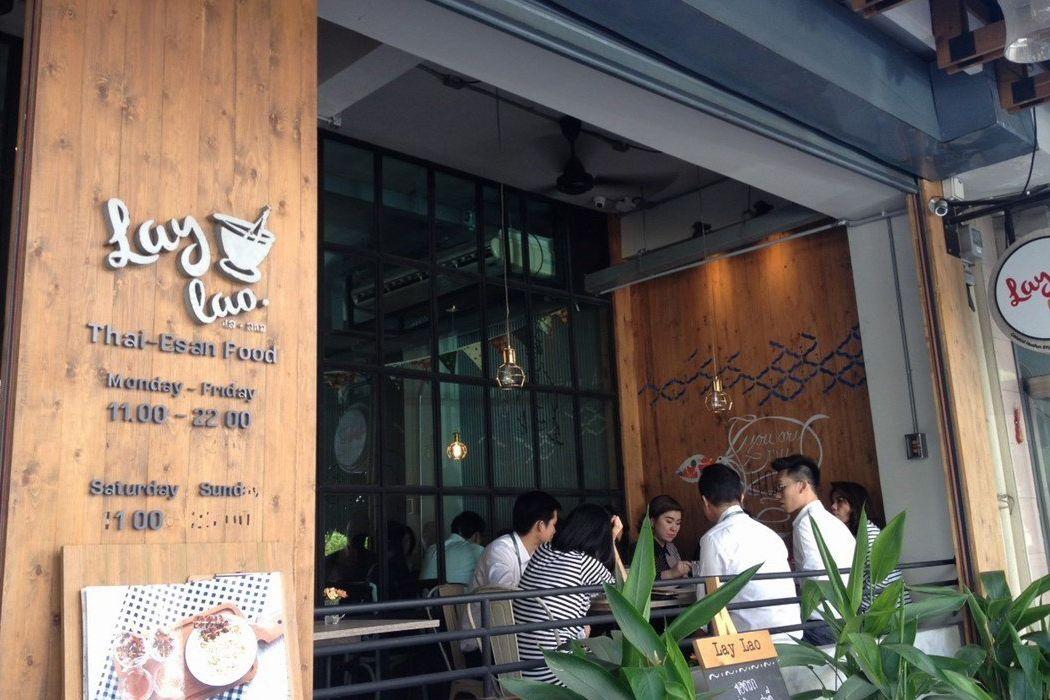 Lay Lao Thai-Esan Food