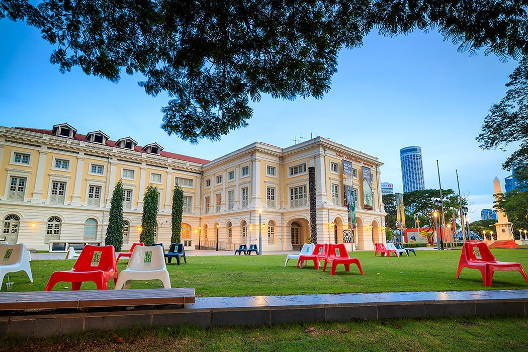 Bảo tàng Văn minh Châu Á