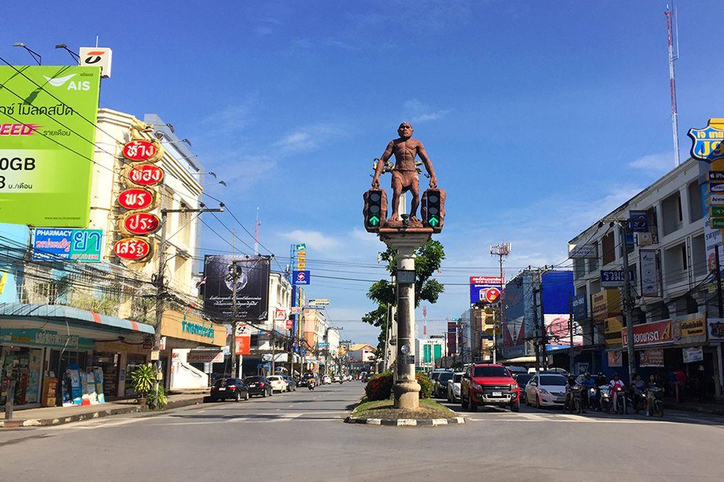 Thị trấn Krabi