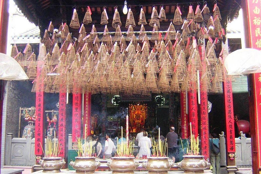 Tam Sơn Hội Quán