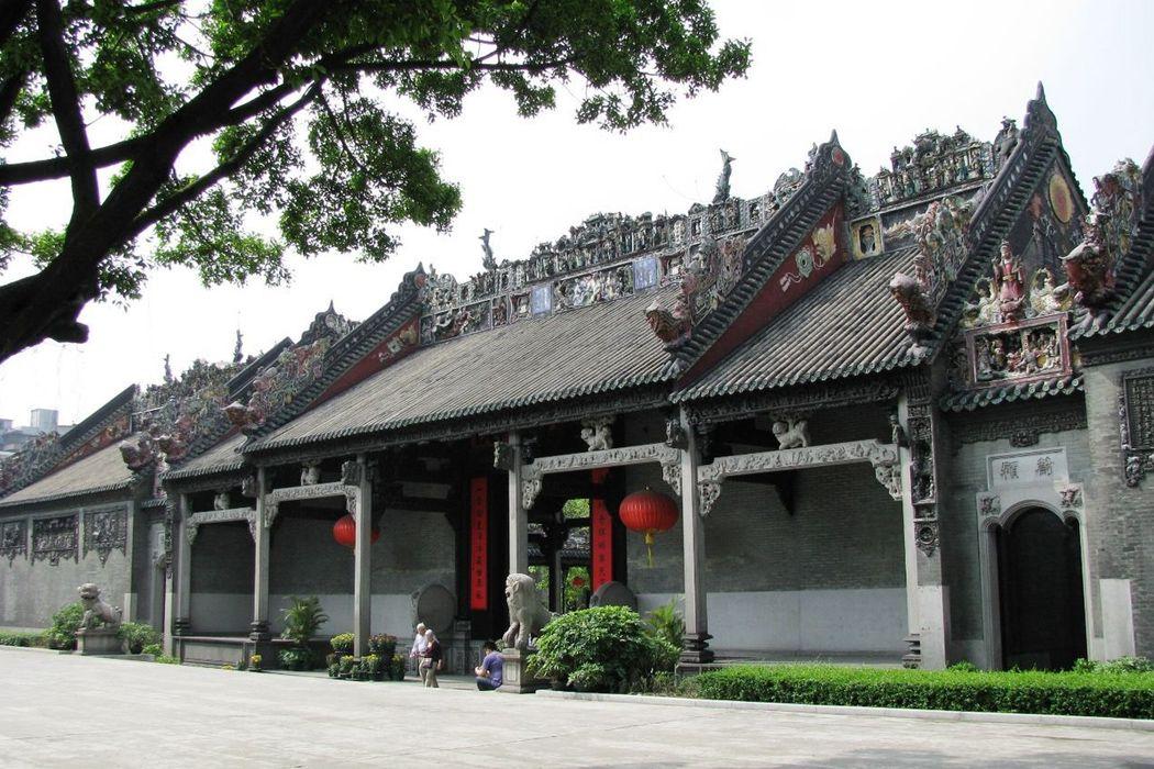 Học viện Chen Clan
