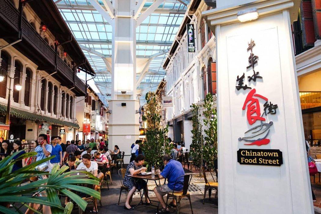 Chinatown Food Street or Smith Street (Phố ẩm thực phố Tàu hoặc phố Smith)