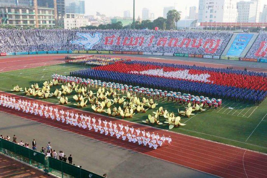 Ngày Chiến thắng lật đổ chế độ Khmer Đỏ