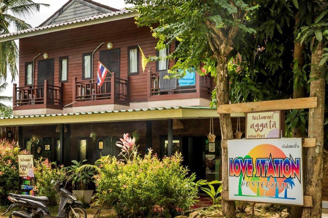 Khách sạn Love Station Hostel & Restaurant Aggata