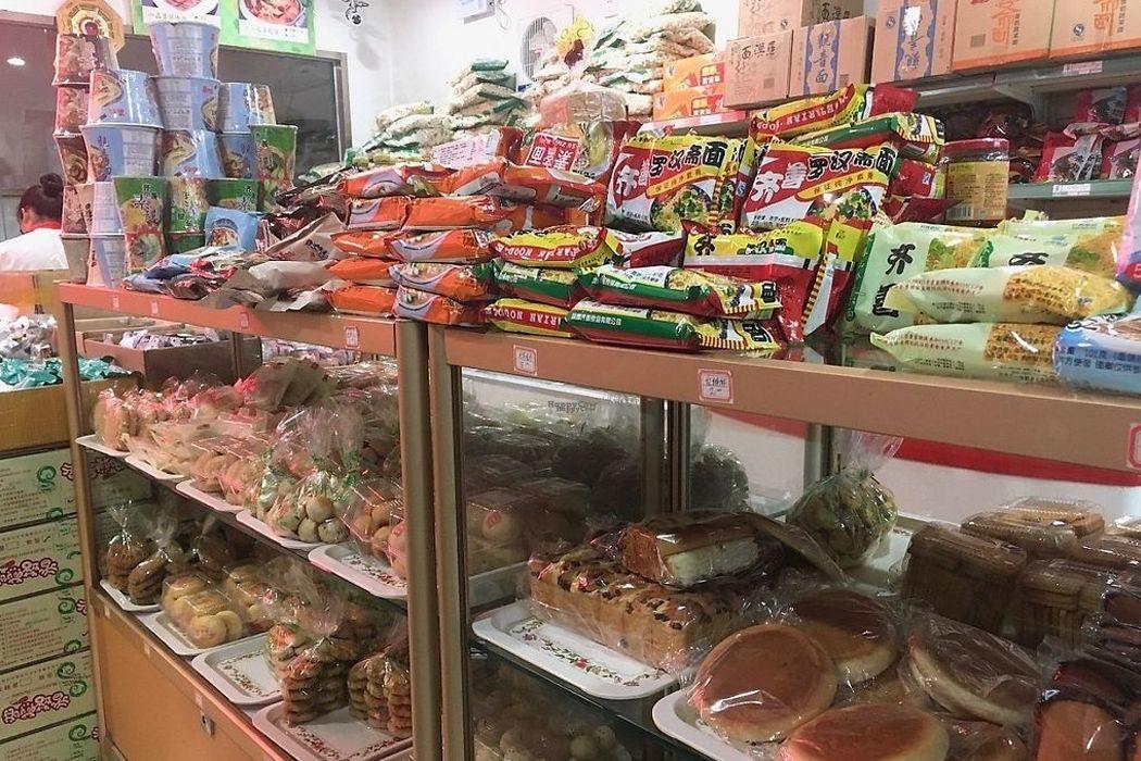 Cửa hàng bánh kẹo Caizhizhai