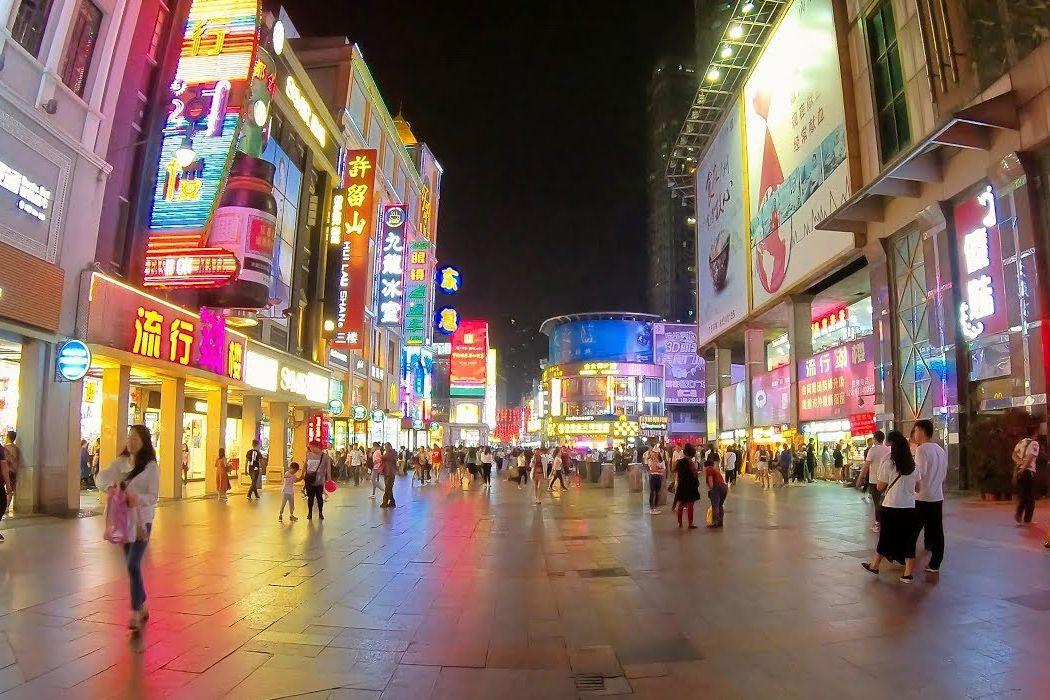 Phố thương mại Shangxiajiu