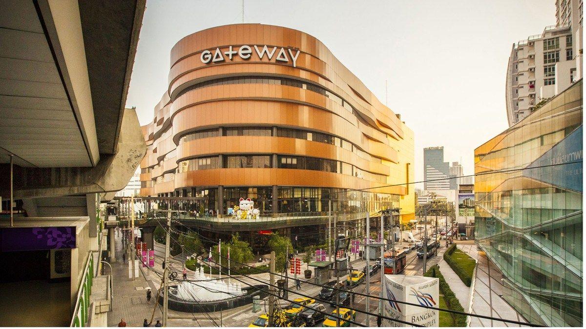 Gateway Ekamai Shopping Mall