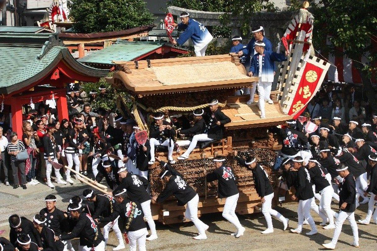 Akimatsuri (lễ hội mùa thu)