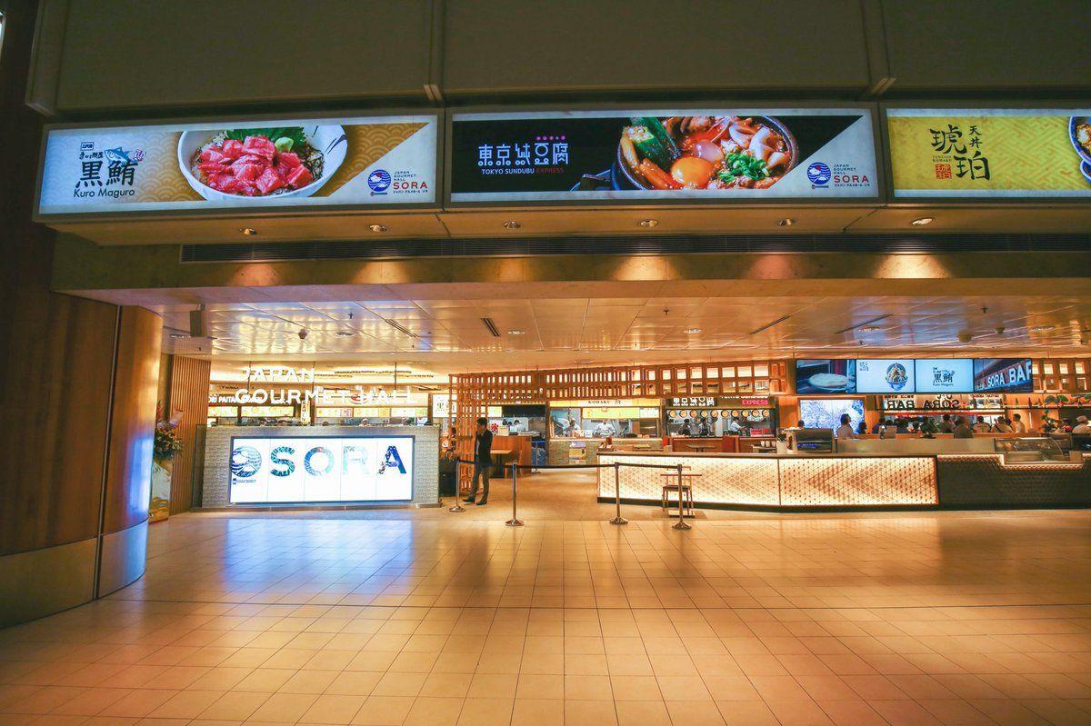 Ăn uống tại sân bay Changi