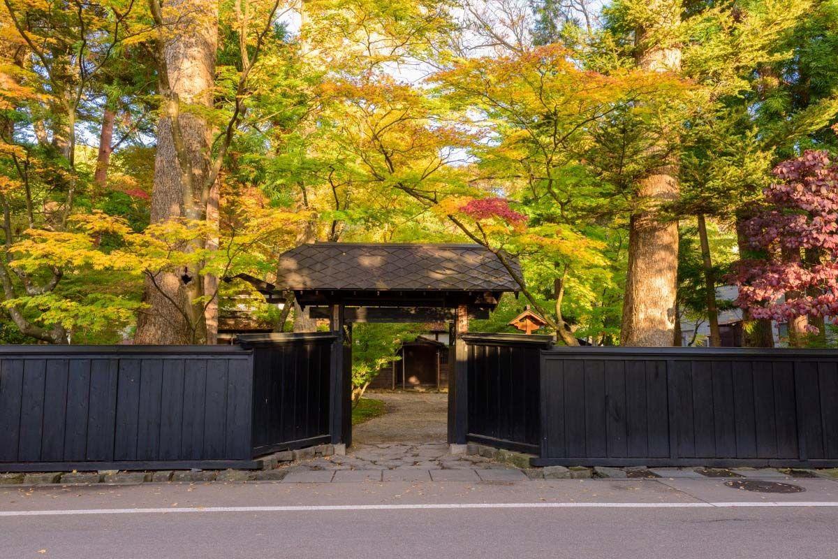 Khu bảo tồn Samurai Kakunodate (Akita)