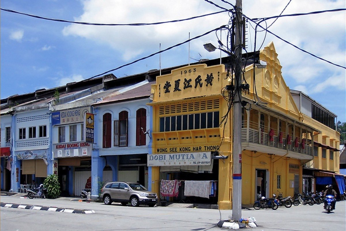 Thị trấn Bentong