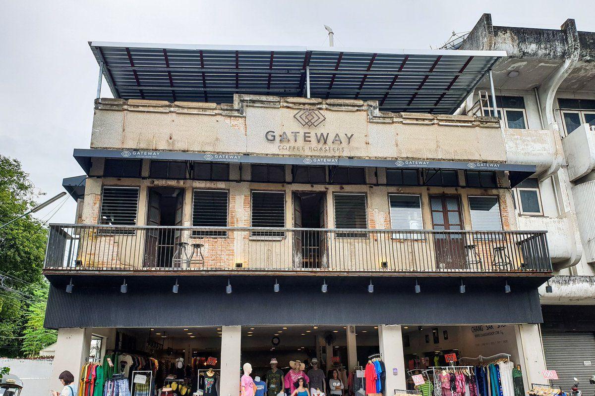 Gateway Coffee Roaster