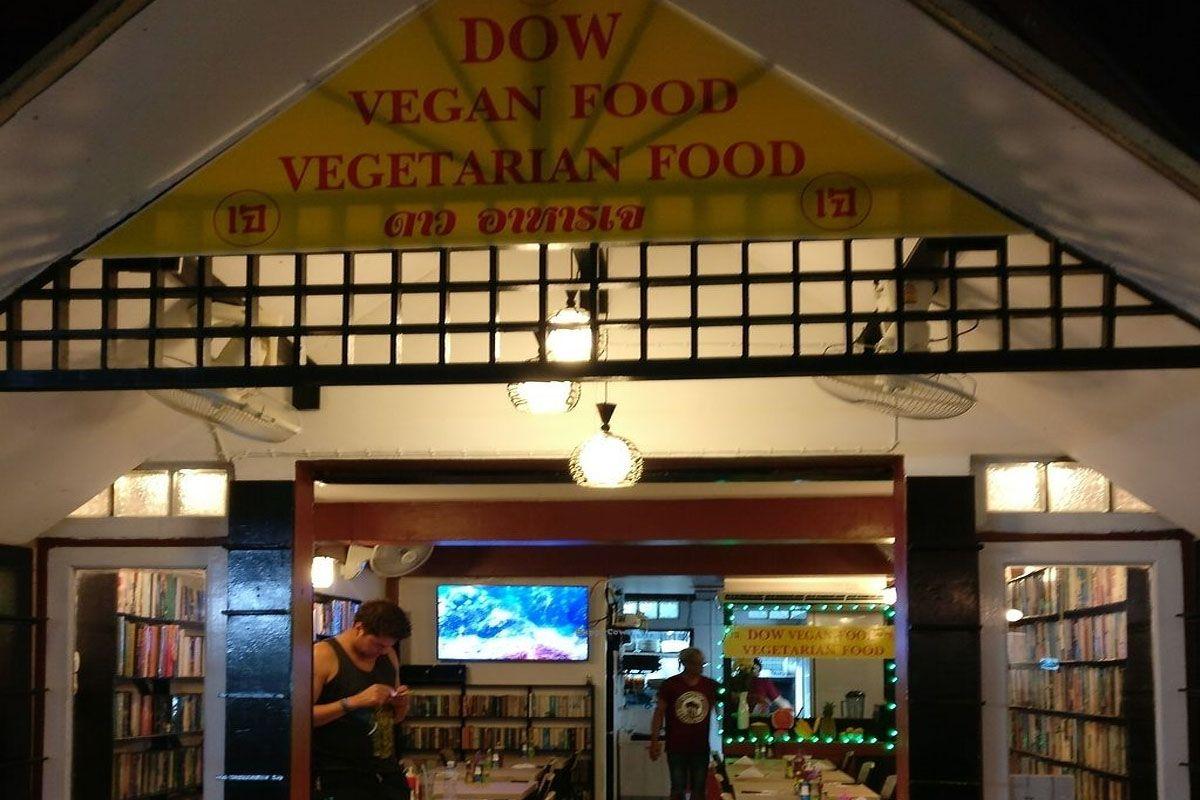 Dow Restaurant