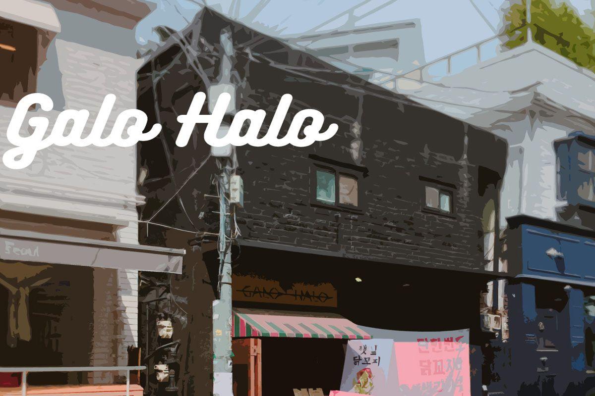 Nhà hàng Galo-Halo
