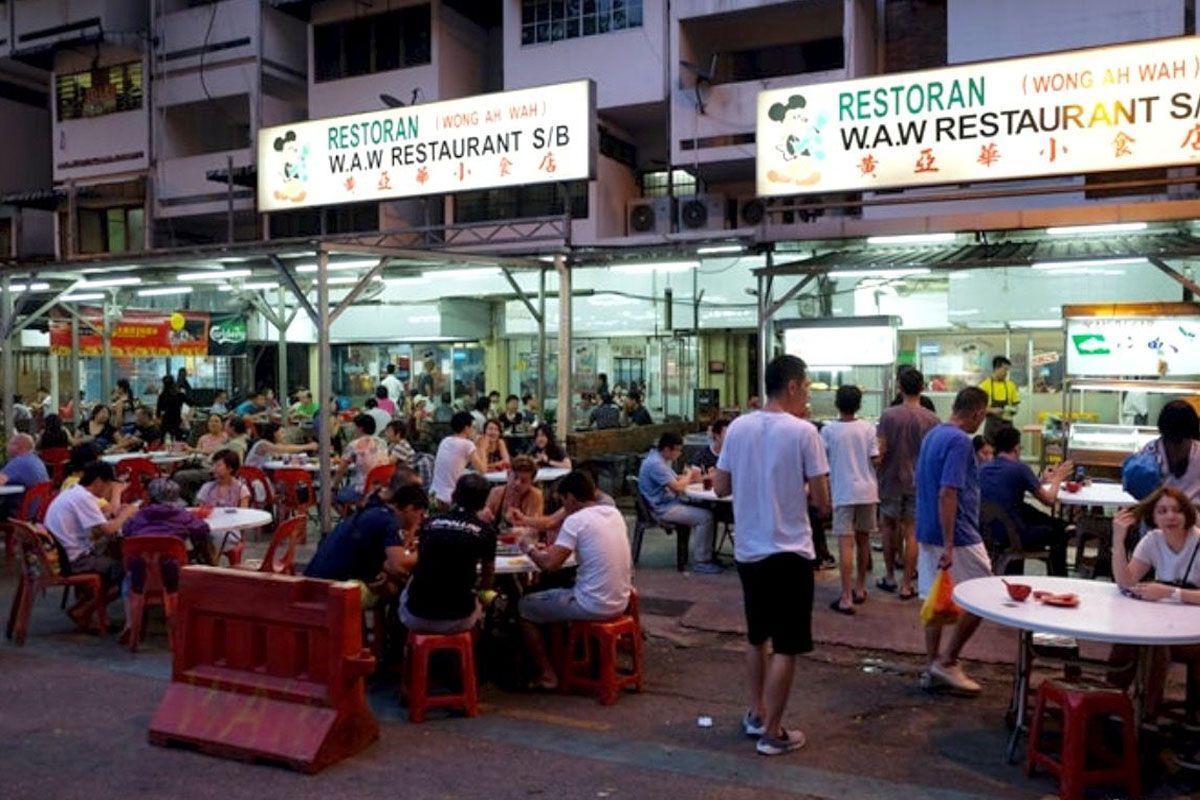 Restoran Wong Ah Wah