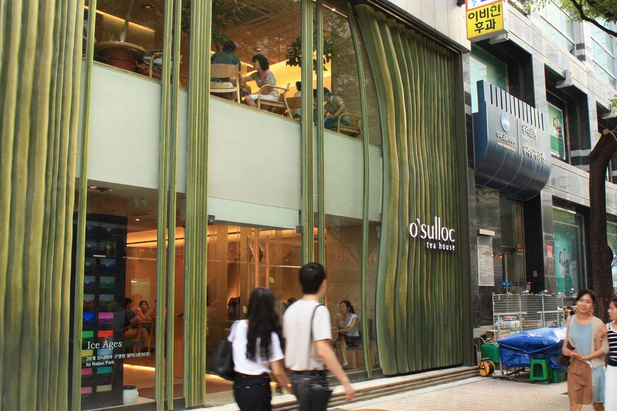 Cửa tiệm O'sulloc Tea House