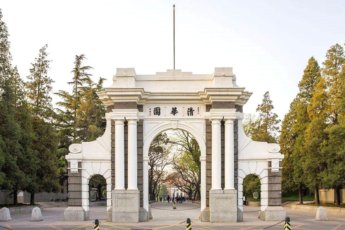 Đại học Thanh Hoa (Tsing Hua-Qing Hua)