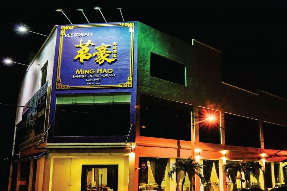 Nhà hàng hải sản Minghao
