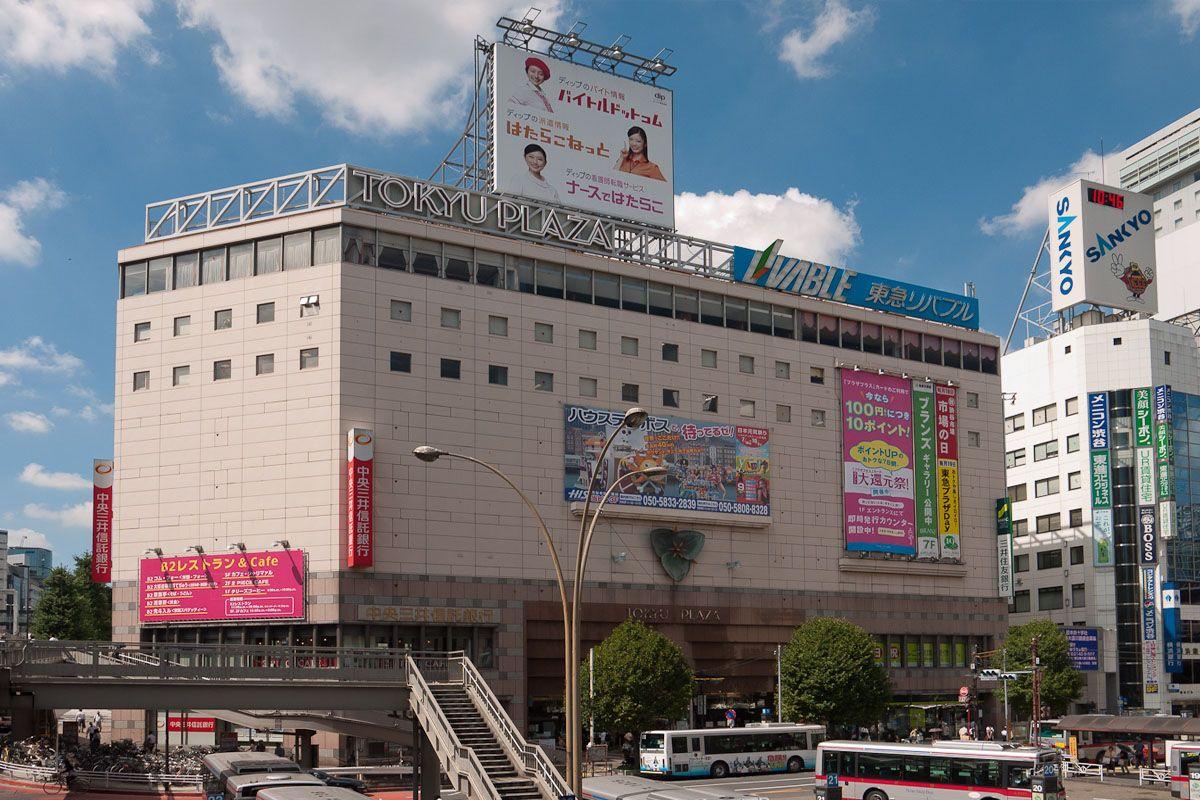 Cửa hàng bách hóa Tokyu