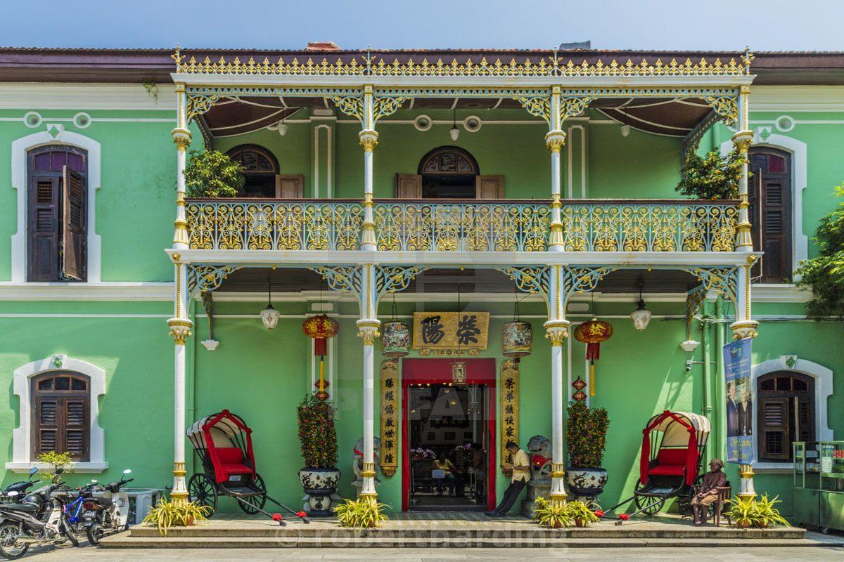 Bảo tàng Biệt thự Pinang Peranakan (Pinang Peranakan Mansion)
