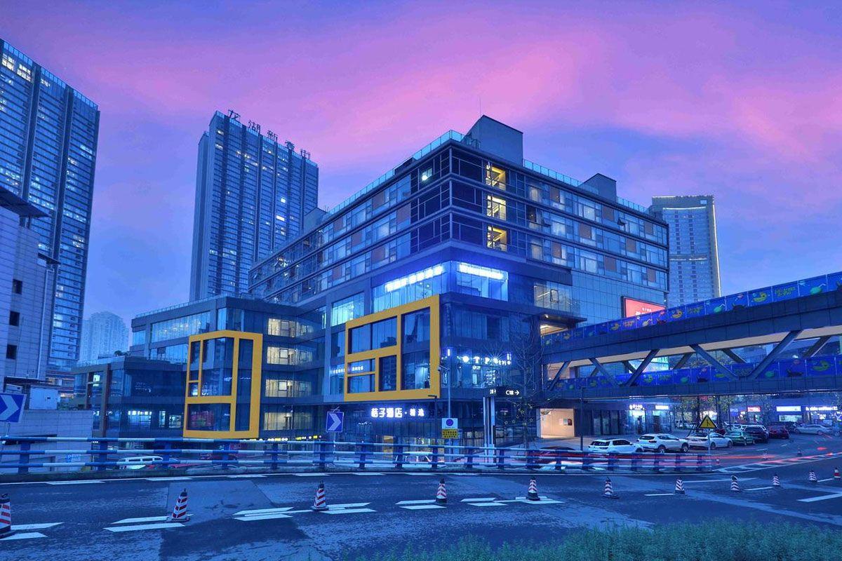 Phố thương mại Guanyinqiao