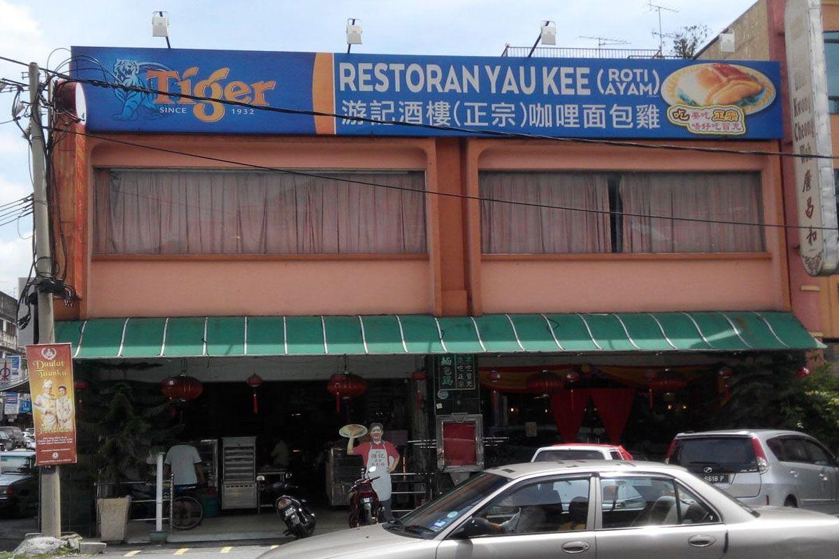 Nhà hàng Yau Kee