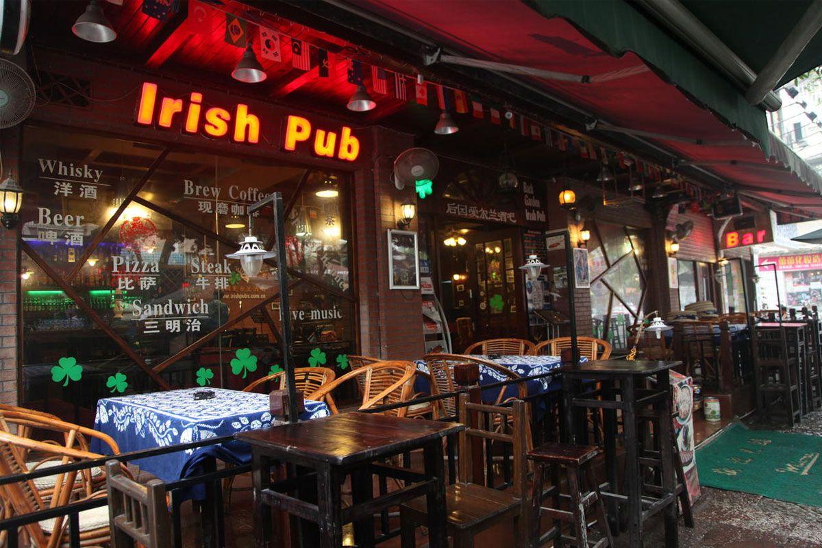 Guilin Back Garden Irish Pub