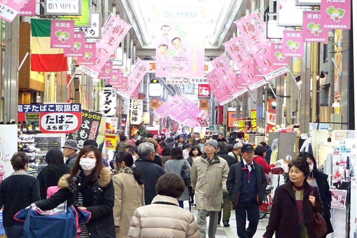 Tenjinbashi 4-Chome