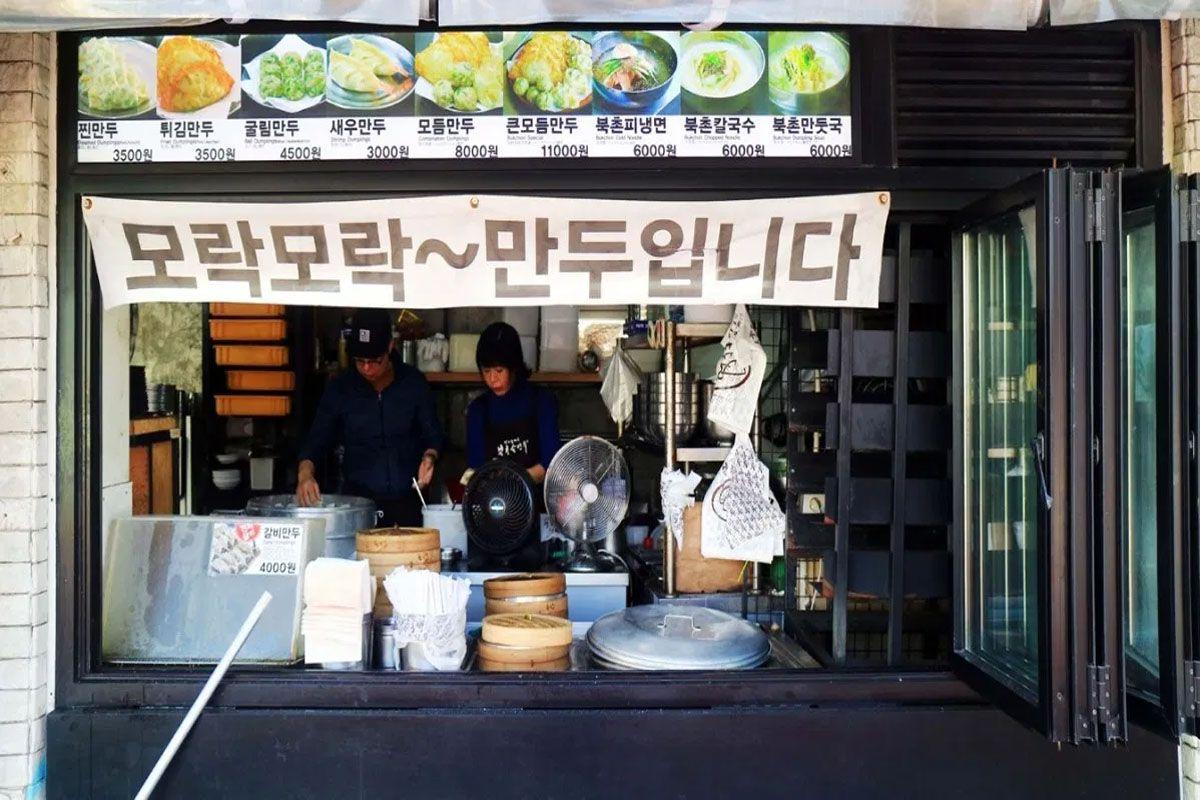 Nhà hàng Bukchon Son Mandu