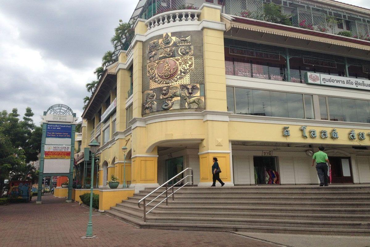 Quảng trường Old Siam