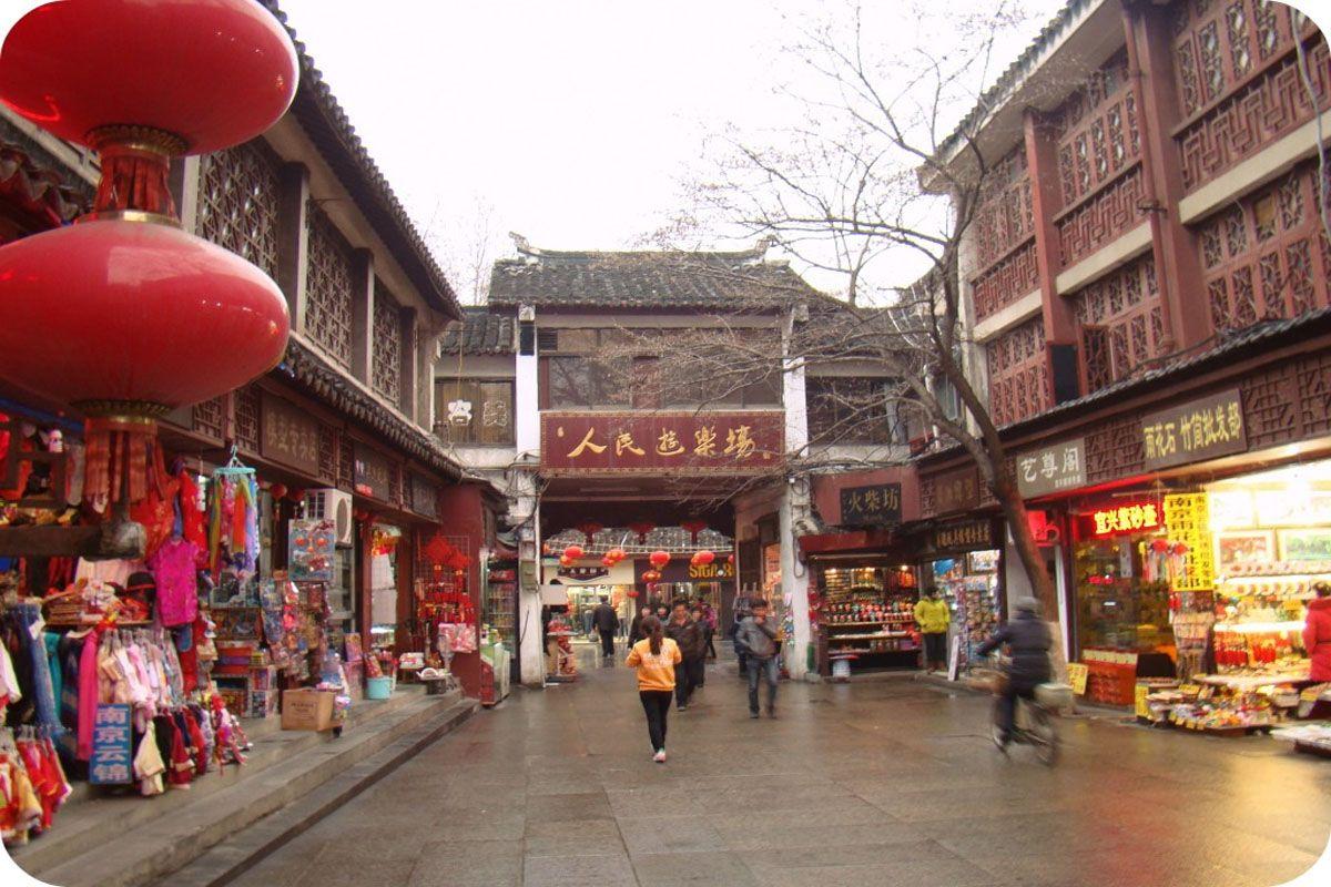 Chợ Fuzimiao (Chợ chùa Khổng Tử)
