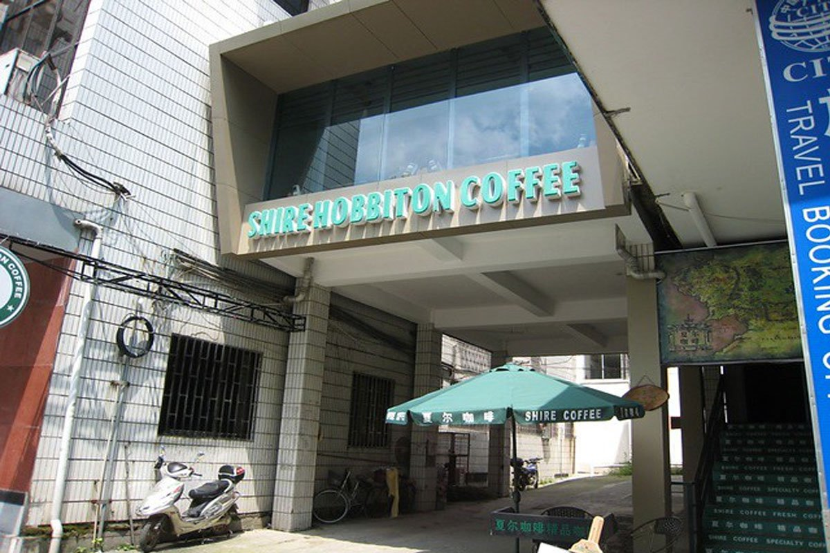 Shire Hobbiton Café