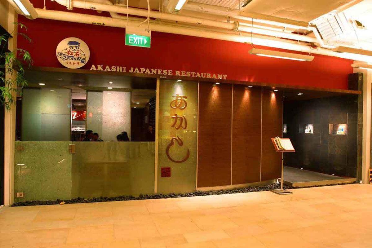 Nhà hàng Nhật Bản Akashi