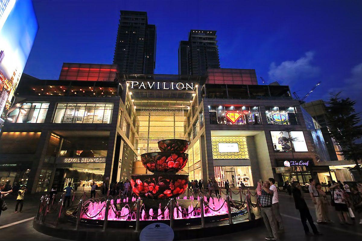 Trung tâm thương mại Pavilion