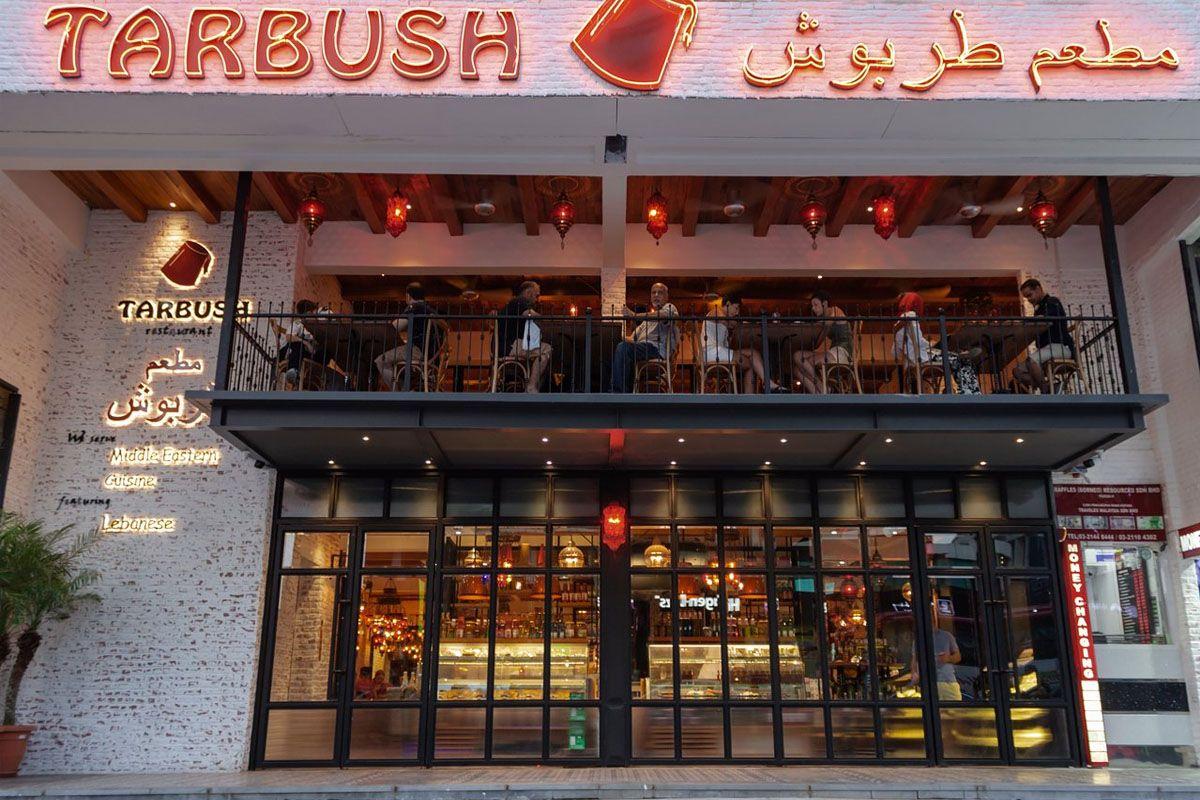Restoran Tar Boosh