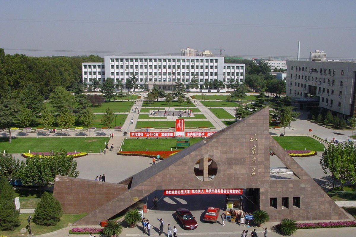 Đại học Y học cổ truyền Sơn Đông Trung Quốc