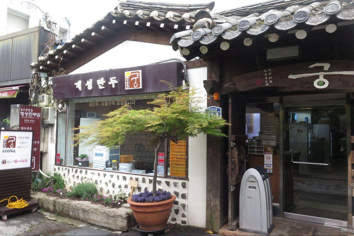 Nhà hàng Gaeseong Mandu Koong
