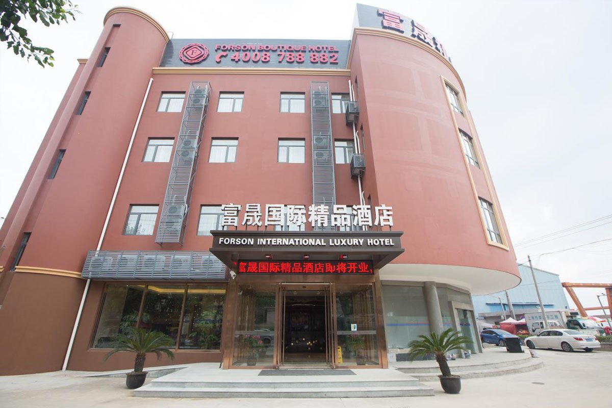 Shanghai Forson International Boutique Hotel II