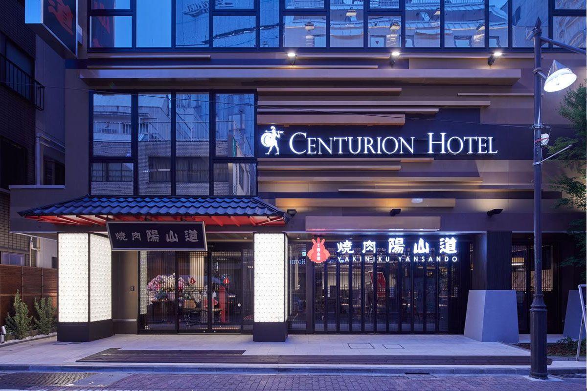 Centurion Hotel and Spa Ueno Station