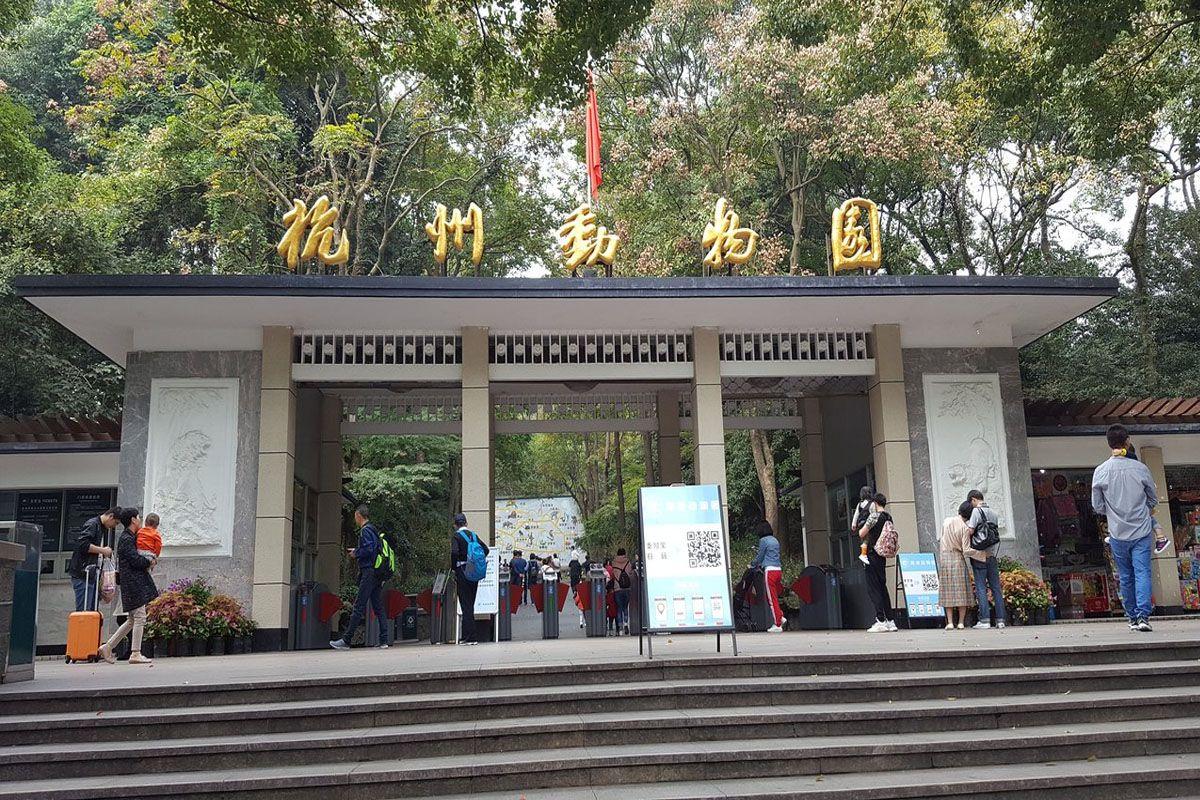 Sở thú Hàng Châu