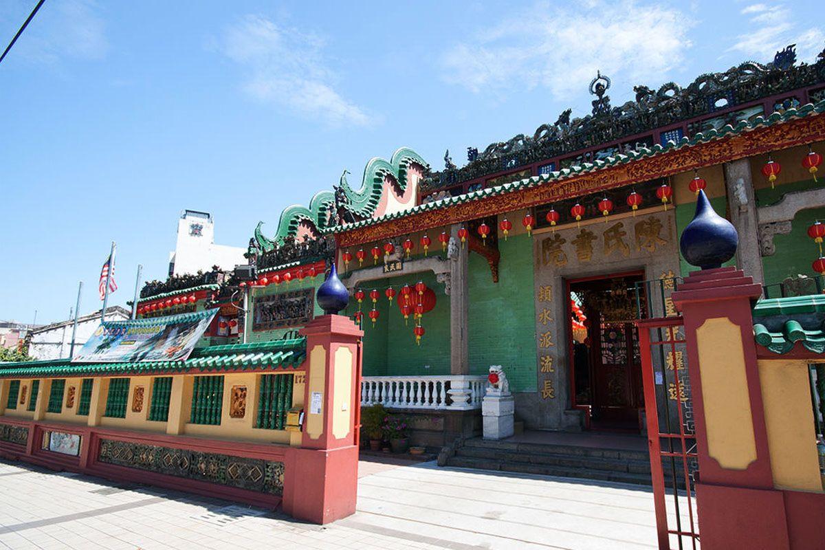 Đền Chan See Shu Yuen
