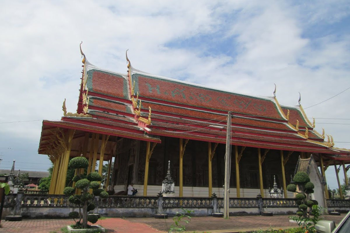 Wat Kuti