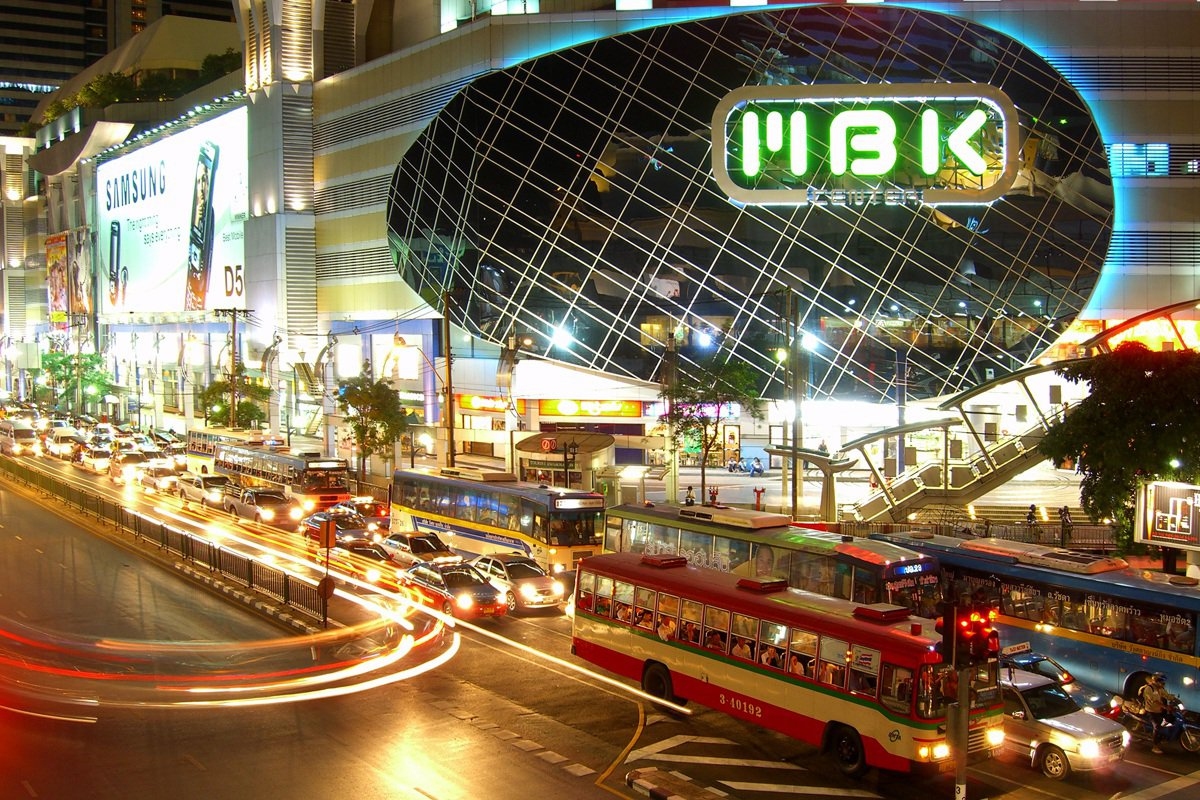Mahboonkrong (MBK) Mall
