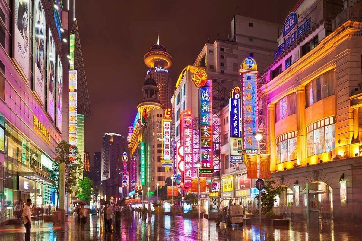 Nam Kinh
