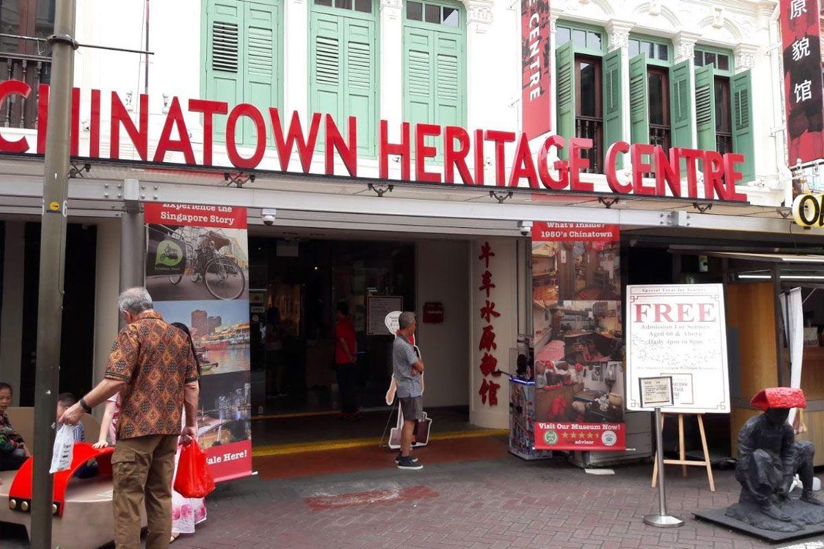 Trung tâm Di sản khu phố Tàu