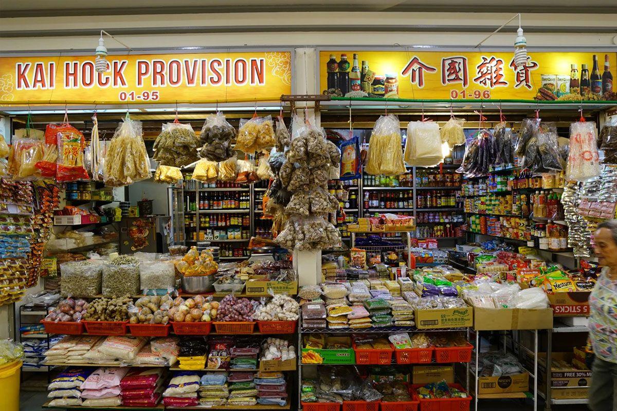 Những cửa hàng truyền thống