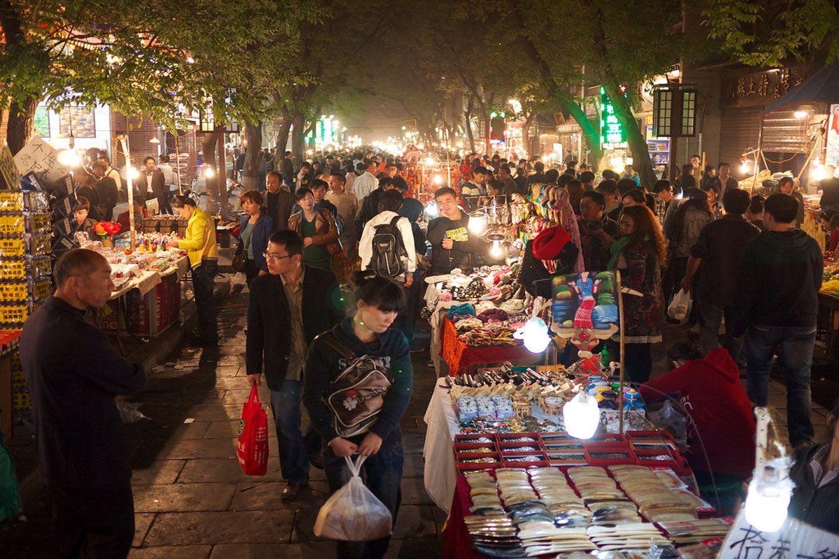 Chợ đêm Xi'an
